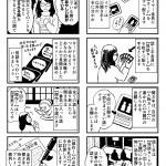 mugen_manga